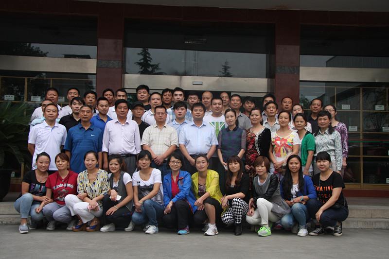 2013年宝业集团喜迎国庆全体职工乒乓球、羽毛球比赛活动