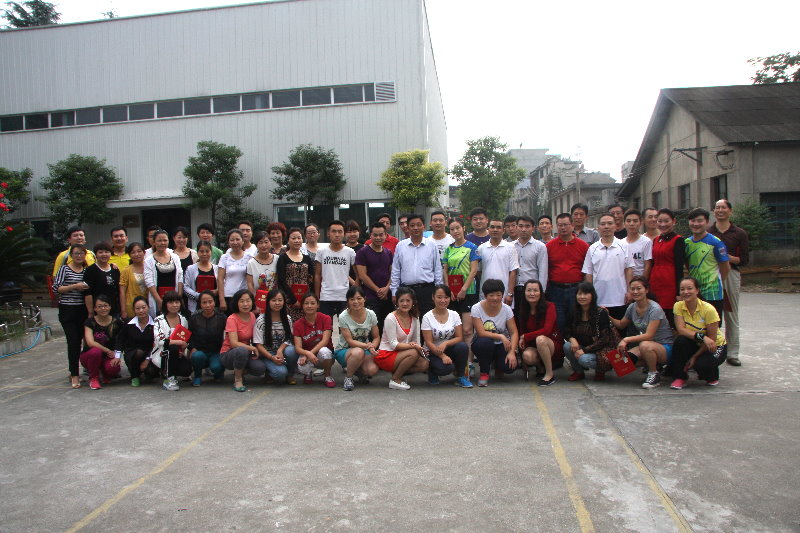 2014年宝业集团喜迎国庆羽毛球、乒乓球比赛活动